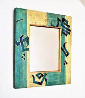 Zrcadlo - písmo 400x350 mm
